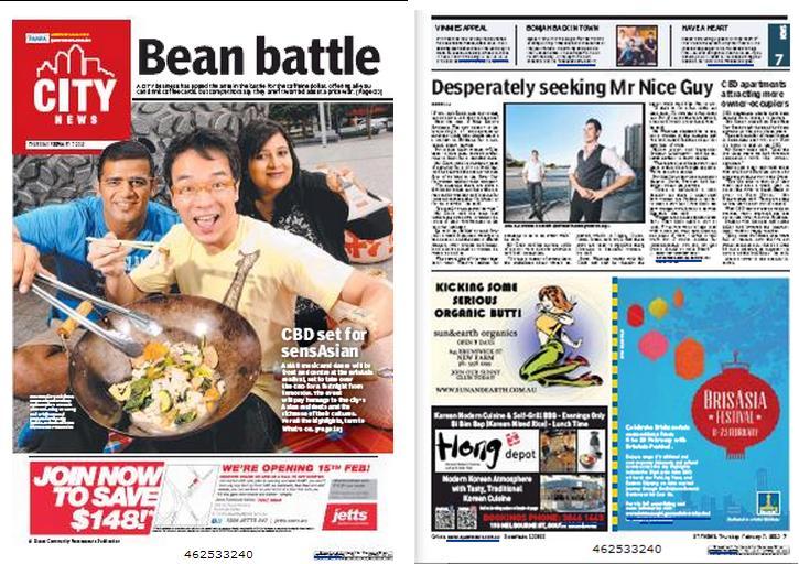 Brisbane City News